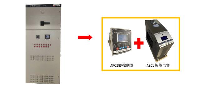 电能质量分析与治理系统